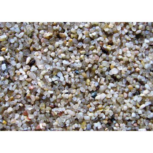 Гравий для аквариума натуральный №2 (2-4 мм) 2 кг