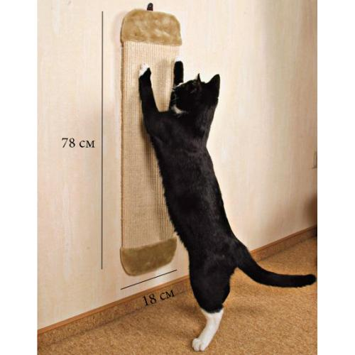 pet mate cat flap collar magnet key