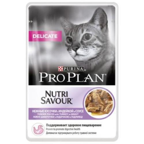 Purina Pro Plan для взрослых кошек с чувств.пищеварением (Индейка)