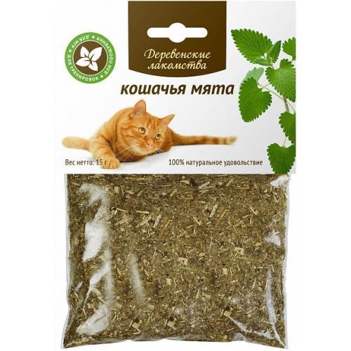 """Кошачья мята для кошек """"Деревенские лакомства"""", 15г."""